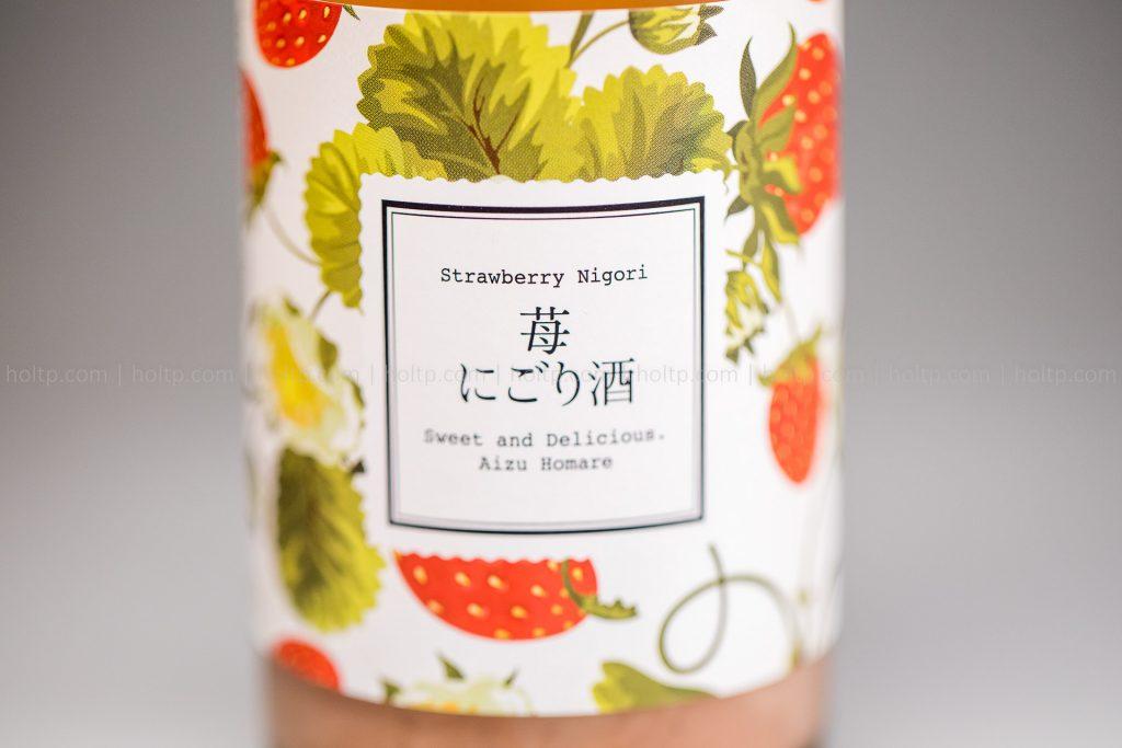 Strawberry Nigori Aizu Homare beverage photography