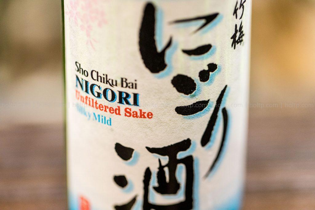 Sho Chiku Bai Sake beverage photography